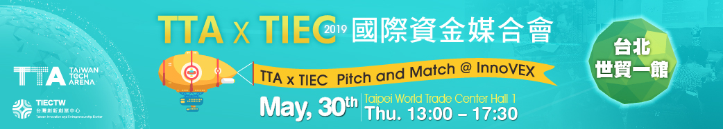 TTA x TIEC Pitch and Match @ InnoVEX 2019